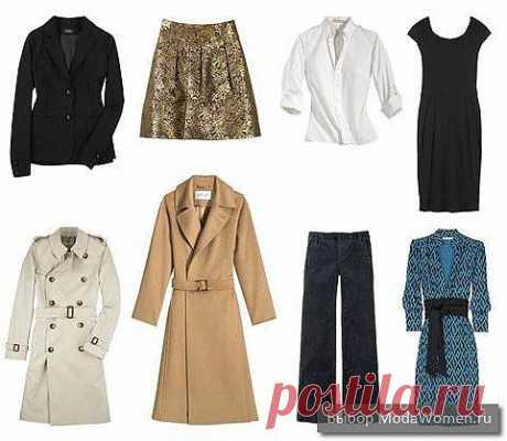 Лучше, чтобы базовая одежда была выполнена в классическом стиле и была актуальна всегда
