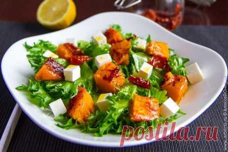 Салат с печеной тыквой | Кулинарные заметки Алексея Онегина