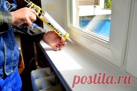 Сквозняк между рамой и подоконником пластикового окна. Причина и решение | Идеи дизайна, креатива и ремонта | Яндекс Дзен