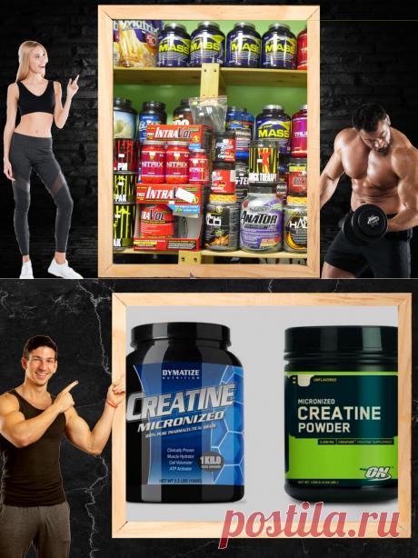 Полезные добавки для спортсмена. 6 работающих продуктов для эффективного тренинга