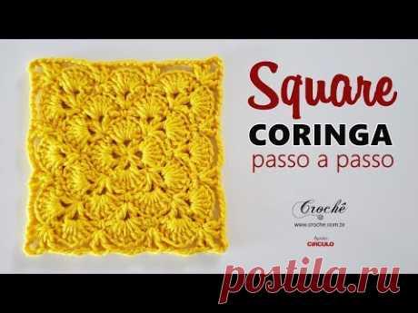 Square coringa  | Passo a passo