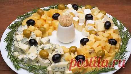 Красивая СЫРНАЯ Тарелка на Рождество и на Новый год 2020! Шикарное оформление сырной нарезки