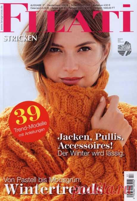 Журнал по вязанию Filati Stricken №17 2019 — HandMade