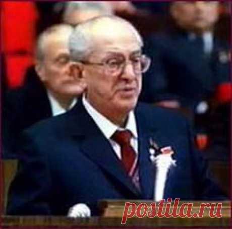 Сегодня 12 ноября в 1982 году Генеральным секретарем ЦК КПСС избран Юрий Андропов