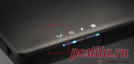 No trabaja Wi-Fi sobre el portátil. Como restablecer la conexión