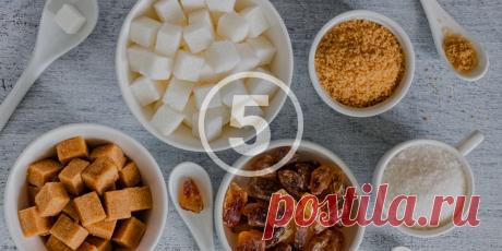 5 вещей которые с вами произойдут когда вы перестанете есть сахар  Прежде всего необходимо внести некоторую ясность в то, что я подразумеваю под словами «исключение сахара из рациона». Разумеется, отказаться полностью от всего сладкого невозможно: сахар входит в сос…
