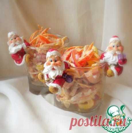 Салат для Деда Мороза - кулинарный рецепт