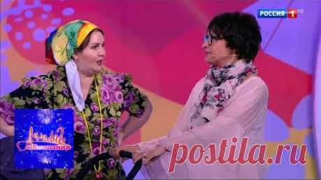 Светлана Рожкова и Наталья Коростелева. Аншлаг и Компания