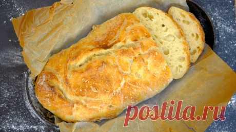 Хлеб без вымешивания (очень простой рецепт)