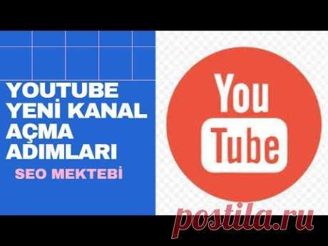 Youtube Sıfırdan Kanal Açma Adımları 2020 - YouTube Youtube yeni başlayanlar için sıfırdan youtube kanal açma adımları,bu işlemi yani youtube kanalı nasıl açılır bilgisayardan yapacaz,ayrıca youtube kanal resmini ekleyeceğiz.