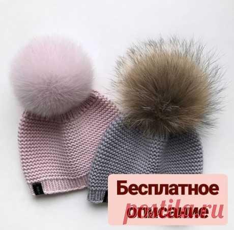 Простая, но милая шапочка с помпоном из категории Интересные идеи – Вязаные идеи, идеи для вязания
