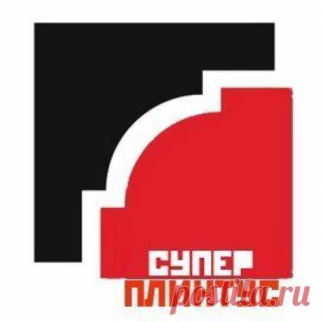 Компания «Суперплинтус» производит современные акриловые плинтуса, бордюры и широкие накладки для ванных комнат. Доставка и пункты выдачи по всей России.