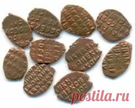Сегодня 20 апреля в 1656 году В России взамен серебряных монет появляются медные деньги