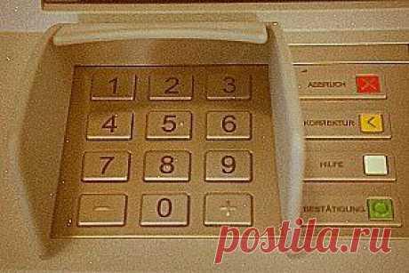 Банкомат не выдал деньги. Что делать, если банкомат «украл» деньги? | Защита прав потребителей