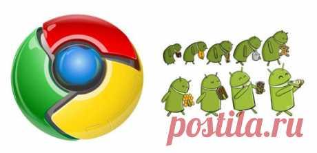 (+1) тема - Как ускорить работу браузера Google Chrome в Android | ПРАВИЛЬНО выбираем бытовую технику