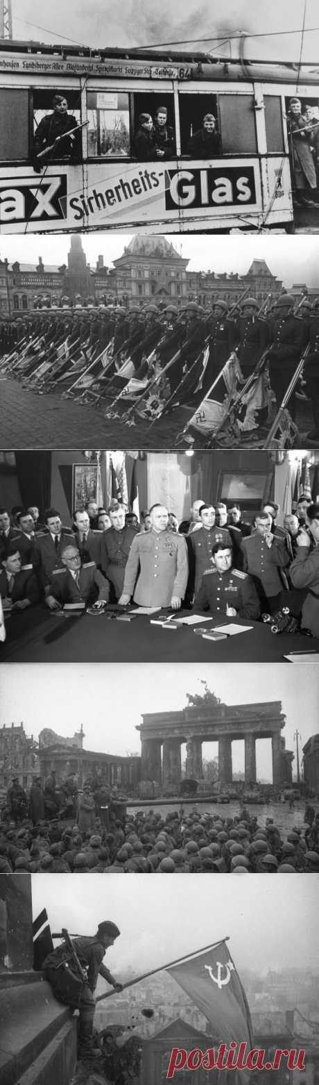 Победа во Второй Мировой в архивных фотографиях / Назад в СССР / Back in USSR