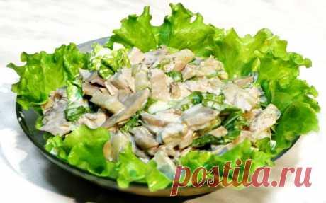 Сытный салат с языком и грибами: украсит любой стол