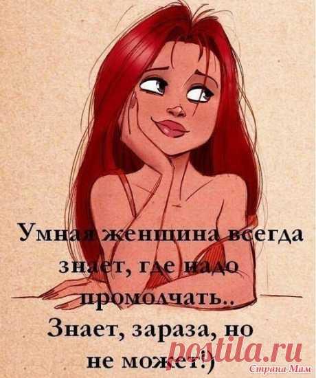 Вся правда...\ обо мне\ - А ты сегодня улыбался? - Страна Мам