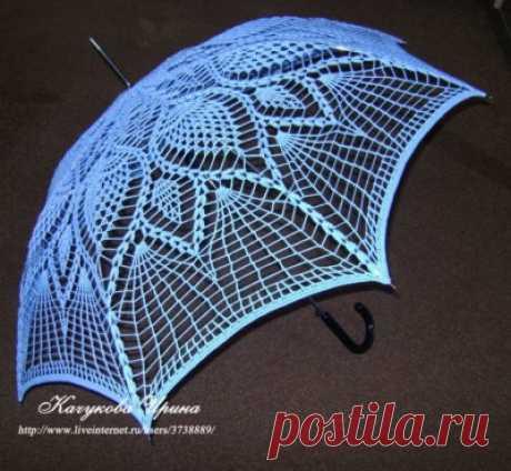 Ажурный зонтик от солнца