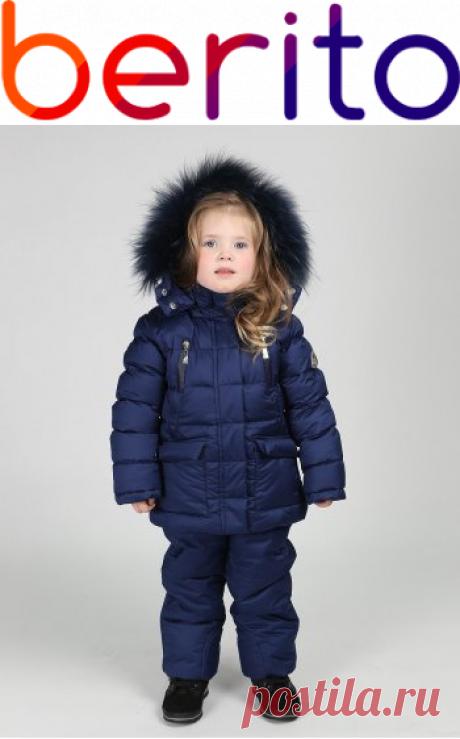 Куртка и полукомбинезон, комплект Borelli  на зиму  для девочки 4307541, купить за 10 900 руб. в интернет-магазине Berito