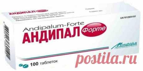 Таблетки от высокого давления быстрого действия: эффективные препараты