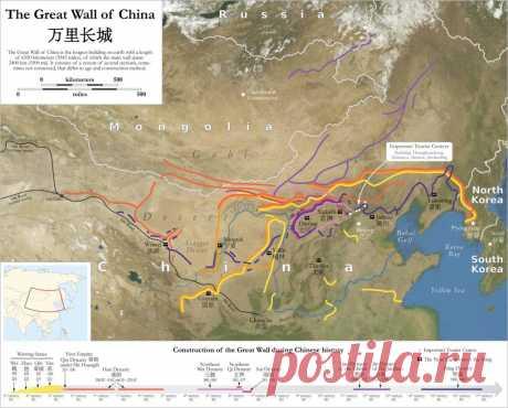 Великую китайскую стену строили не китайцы?