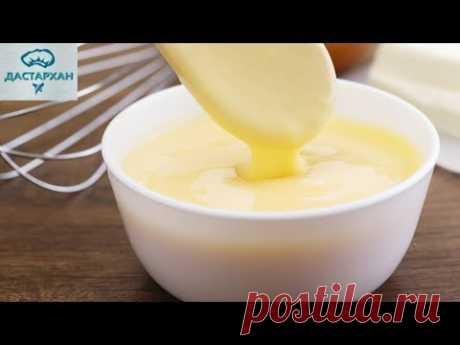 Крем Пломбир ☆ ИДЕАЛЕН ДЛЯ ТОРТОВ ☆ Самый вкусный рецепт крема  ☆ Крем дипломат.