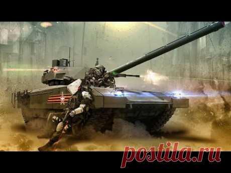 """Американцы впервые увидели ТАНК Т-14 """"АРМАТА"""". Они в ШОКЕ!"""