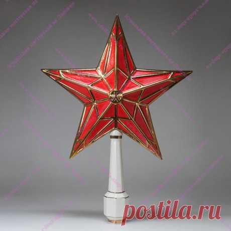 Vintage Porcelain Christmas Tree Topper Kremlin Star USSR | Etsy