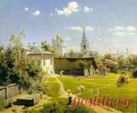"""Поленов Василий Дмитриевич (1844-1927) «Московский дворик» Блог """"Сокровища мировой живописи"""""""