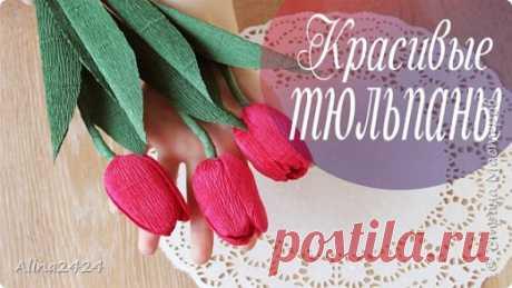 Очень простой способ сделать тюльпаны из гофрированной бумаги | Страна Мастеров