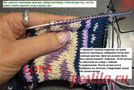 Уроки вязания: Вязание: обработка горловины без кеттлёвки