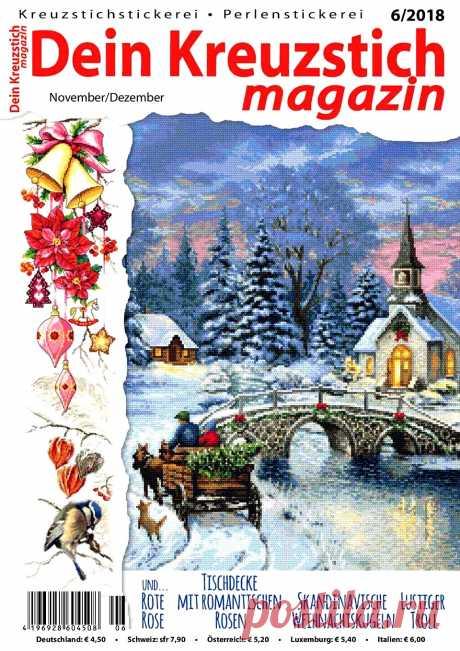 Dein Kreuzstich magazin №6 2018.