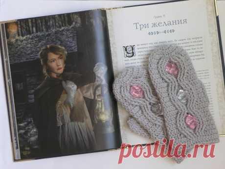 12 идей из книг по вязанию, которые претворила в жизнь. Часть 1 | Minute Crochet | Яндекс Дзен