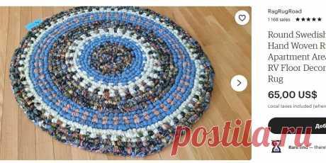 Кому это все нужно -вопрос про коврики из лоскутков   NataliyaK   Яндекс Дзен