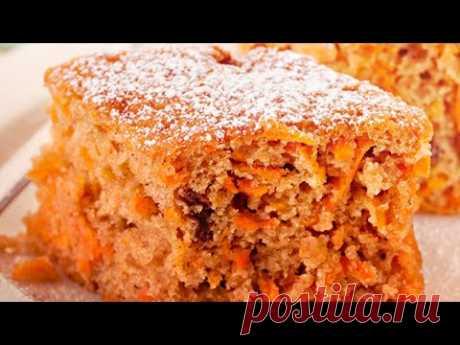 Морковный пирог | Самый простой и вкусный рецепт! Готовлю так уже 10 лет! Домашняя выпечка