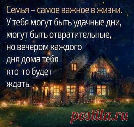 Карен Кроу