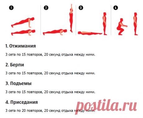 Зарядка против жира: 4 утренних упражнения, которые побеждают вес