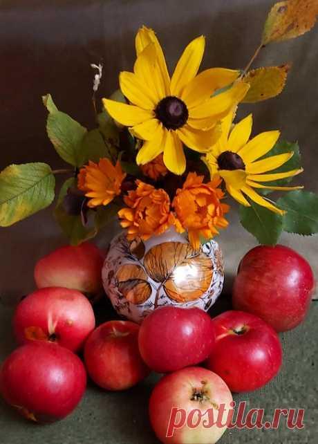 Последние цветы и последние яблоки.