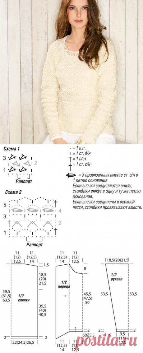 Джемпер в светлых тонах - схема вязания крючком. Вяжем Джемперы на Verena.ru
