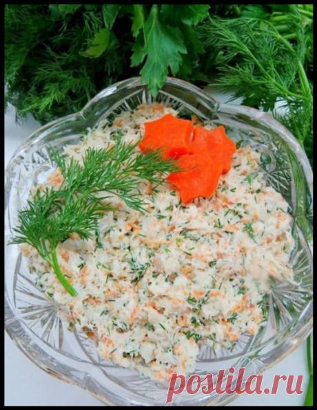 """Салат """"Раковые шейки"""" - готовим деликатес из дешевого вареного минтая!."""