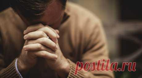 Защитная молитва от ссор, конфликтов и скандалов в семье - Эзотерика и самопознание