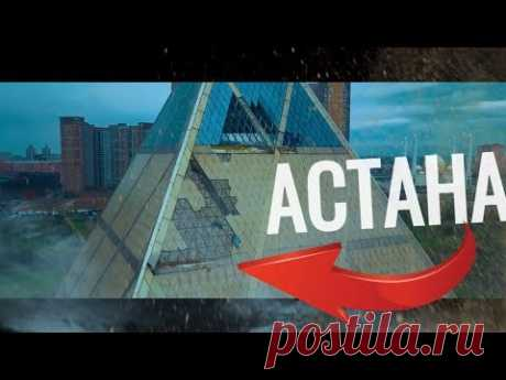 Жуткие кадры УРАГАН в Астана !!! Разрушение Пирамиды с дрона , Упал кран , ЧС 22 мая в КАЗАХСТАН