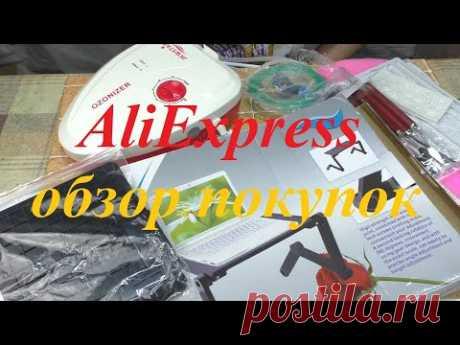 AliExpress Большой обзор покупок. ХоббиМаркет