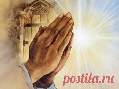 Молитва об исцелении » Женский Мир