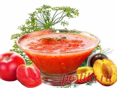 """Вкусный соус из слив и помидоров на зиму без уксуса и стерилизации """"Степной"""". Старинный рецепт на новый лад   Еда без труда   Яндекс Дзен"""