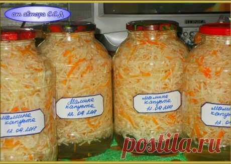 """Капуста """"МАМИНА"""" - пошаговый рецепт с фото. Автор рецепта Светлана Дмитриевна🏃♂️ ✈️ . - Cookpad"""