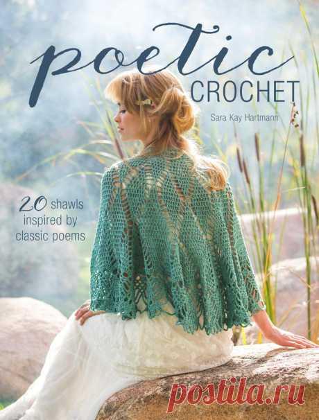 Poetic Crochet 20 Shawls Inspired by Classic Poems 2015 - 轻描淡写的日志 - 网易博客