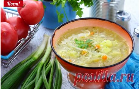 Рисовый суп с квашеной капустой / Меню недели