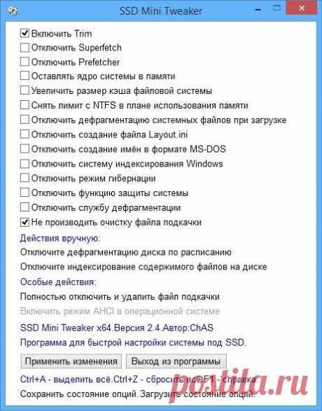 The SSD control under Windows 7